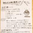 ホームページ限定【kazusayaお試しセット】