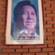 「フィリピン」編 ラワグ フォート・イロカンディア・リゾート・ホテル マルコス大統領1