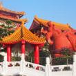 台湾旅行2日目        その3 淡水湖日月潭 (文武廟)