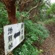 大矢岳 10月1日(日)