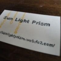 オーダーはんこ ~Sun Light Prism さん~