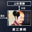 映画「関ヶ原」観賞!V5空手少女・高野万優(まひろ)ちゃん映画デビュー!