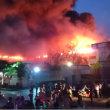 フィリピン火災