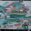 前回断念した、京都伏見稲荷山頂まで到達しました!
