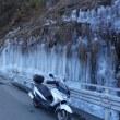梨木温泉前の氷柱
