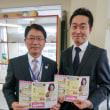 『長沢商店会マップ』完成式 2017年3月14日
