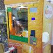 台湾のフレッシュジュース自動販売機