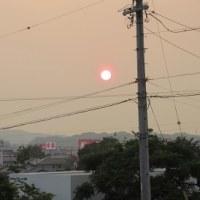 溶ける太陽