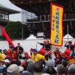 成田太鼓祭2018