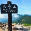 女峰山(霧降高原から) その3