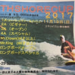 サウスショアカップ2017★LES
