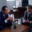相棒season16 初回拡大スペシャル 第1話「検察捜索」