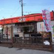 麺やがちまやー@都町 「金ピカ」の限定まぜそばと自慢の担々つけ麺!