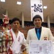 KING OF KYOKUSHIN