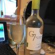 G7/Sauvignon Blanc 2015