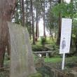 無花果と 大神神社の芭蕉句碑