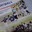 2018.6.17 PLAY BALL