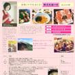 【10/13出発】『新開ミヤ子と行く韓流美膳の旅 釜山4日間』募集を開始しました!