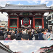 浅草・合羽橋界隈撮影会のロケハンをしてきました。
