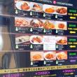 かぐらのサマーゲレンデはランチもOK。ランチ(1400円)+ロープウェー(1100円)で2500円→1400円に!