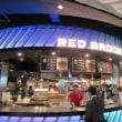 Red Brooklyn Hamburger