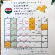ティア長崎銅座店 7月のスケジュールです。