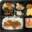 日本料理 旬楽さわ田のお弁当