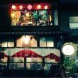 【今日から】京都 村屋 鞠小路ワンダーランド【3日まで滞在してます】