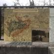 淡河疎水と三木総合防災公園
