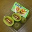 秦野特産「丹沢レッド」キウイフルーツ