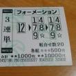 GⅡ第54回 サンケイスポーツ賞フローラステークス  & 読売マイラーズカップ ❻ダノン/川田   № 642