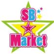 ☆SB マーケット のお知らせ☆
