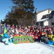 H30年1月開催!:第51回★ 荒川区民スキー教室 in 菅平スノーリゾート ♪♪♪