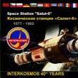 ISSからのSSTV画像受信