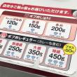 【ポプラ】店炊きごはんのHOT弁当「ポプ弁」