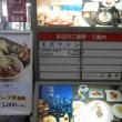 平成30年06月02日 池野友愛会第二回総会が開催されました。