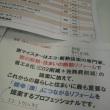 お勉強しています