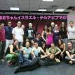 素敵なボサノバ ダンスをご覧ください!Samba de Gafieira demo with Aochan and Liza