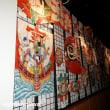 「相模の大凧センター」凧の歴史を訪ねて!!