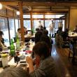 佐々木酒造の会(二部制)