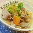 ★牛スジの味噌煮込み★
