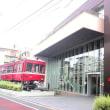 ホビーセンター KATO東京