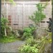 強羅公園白雲洞茶苑、3DCADで断面を切り取った感覚。絶妙さ