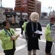 東日本大震災パネル展・街頭募金