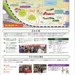 京都市市民ふれあいステージ