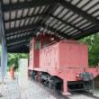 Electric Locomotive#398