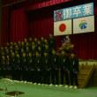 陵南中学校卒業式