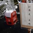 大間々氷彫刻コンテスト作品集