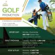 今年もゴルフエキスポが5月10日から13日まで開催されますね!