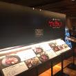 数量限定だけの事はある in 焼肉トラジ 横浜モアーズ店